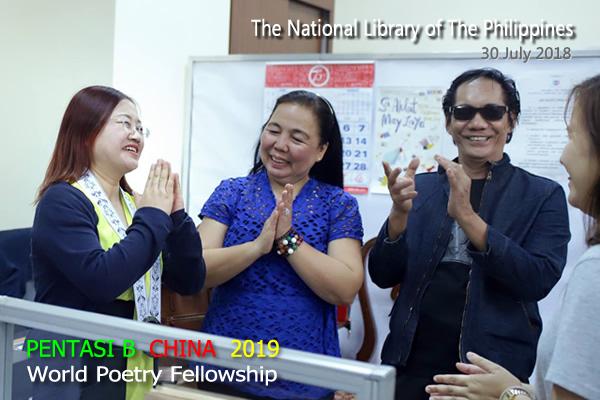 《苏菲诗歌&翻译》英汉双语国际诗歌杂志被菲律宾国家图书馆、菲律宾政府、学校等多家单位正式收藏