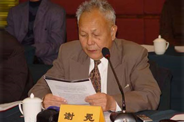 [中国] 著名批评家 谢冕 [CHINA] WELLKNOWN CRITIC, XIE MIAN